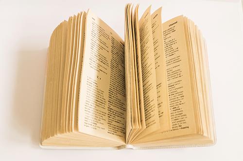 diccionario palabras clave oposiciones